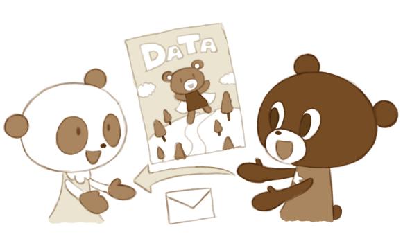 データ納品