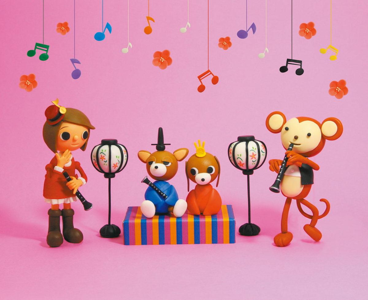 2011年3月号 民主音楽協会コンサートガイド表紙「おさるさんとクラリネットとひな祭り」