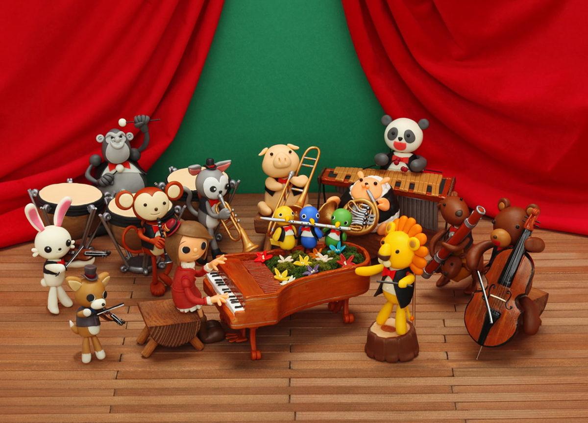 2011年12月号 民主音楽協会コンサートガイド表紙「動物たちとのオーケストラコンサート」
