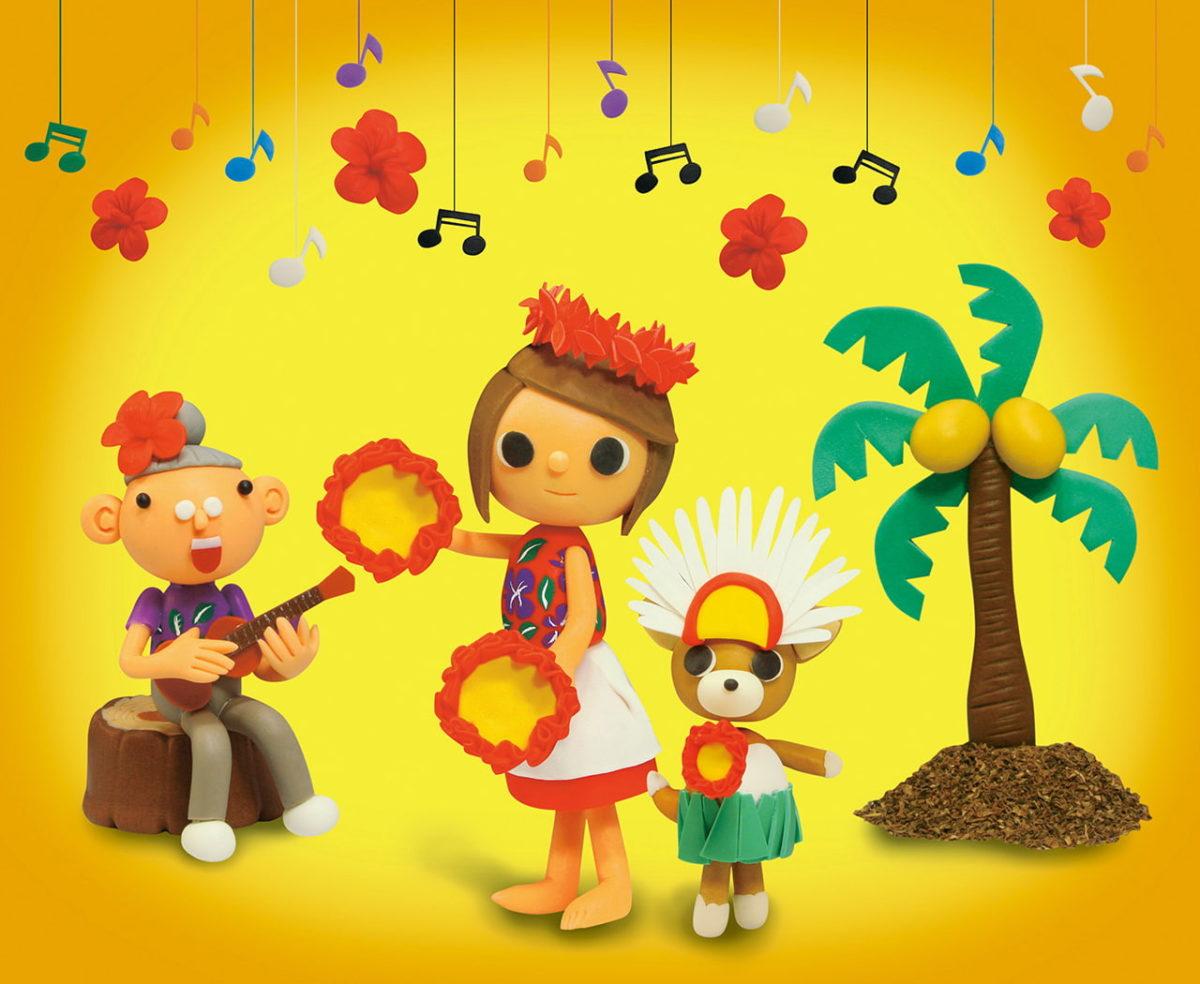 2012年7月号 民主音楽協会コンサートガイド表紙「ミミとミラノのフラダンス」