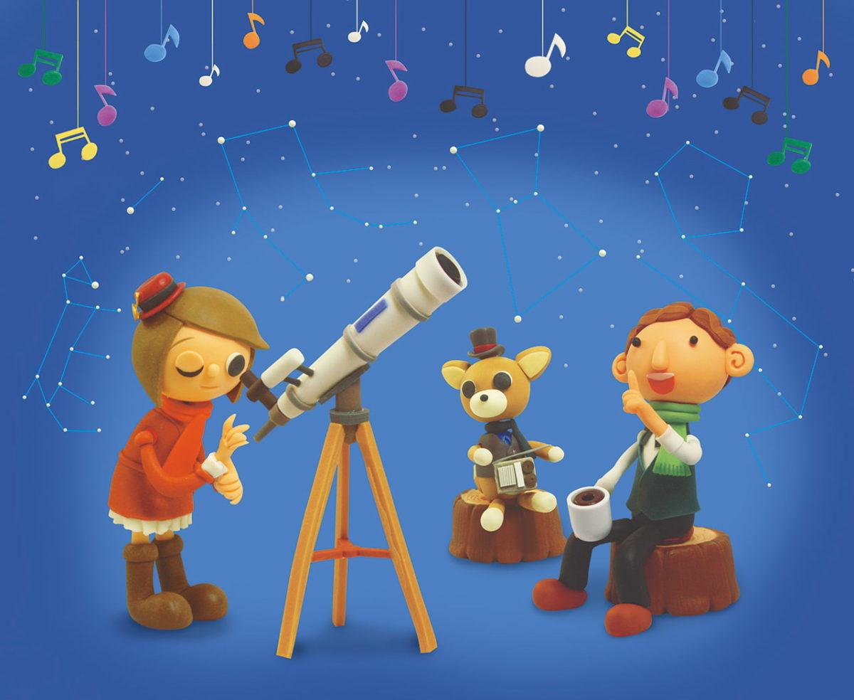 2012年11月号 民主音楽協会コンサートガイド表紙「ラジオを持って、天体観測に出かけよう」