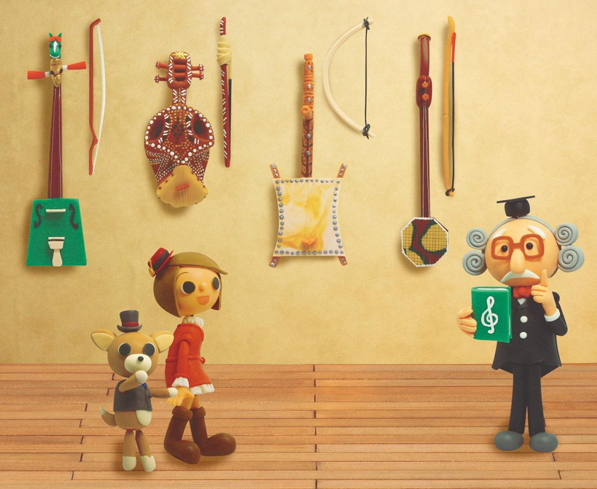 2013年1月号 民主音楽協会コンサートガイド表紙「アジアの弦鳴楽器」