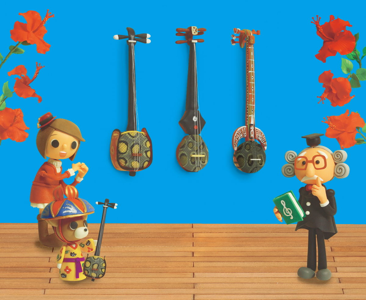 2013年9月号 民主音楽協会コンサートガイド表紙「アジアの弦鳴楽器」
