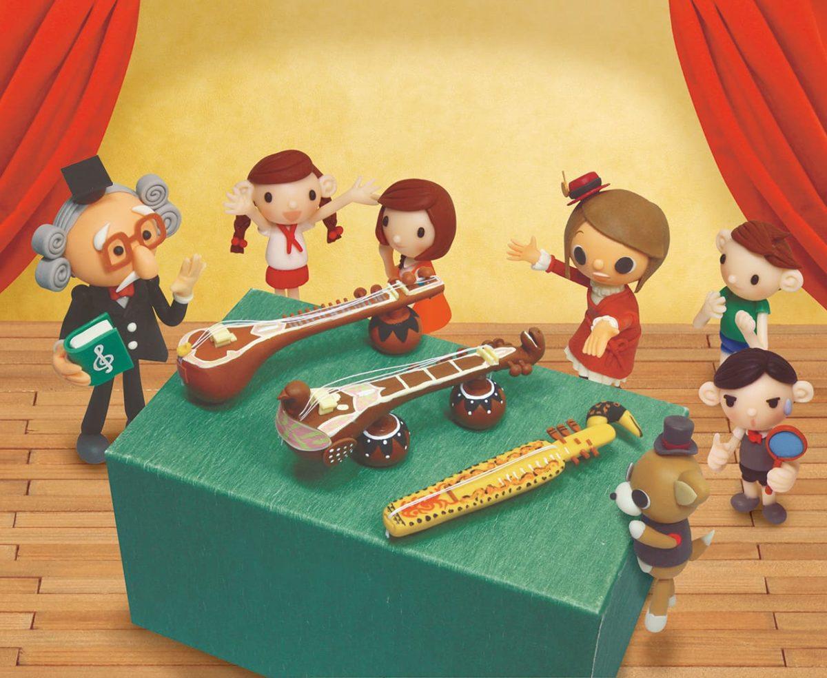 2013年12月号 民主音楽協会コンサートガイド表紙「世界の弦鳴楽器」