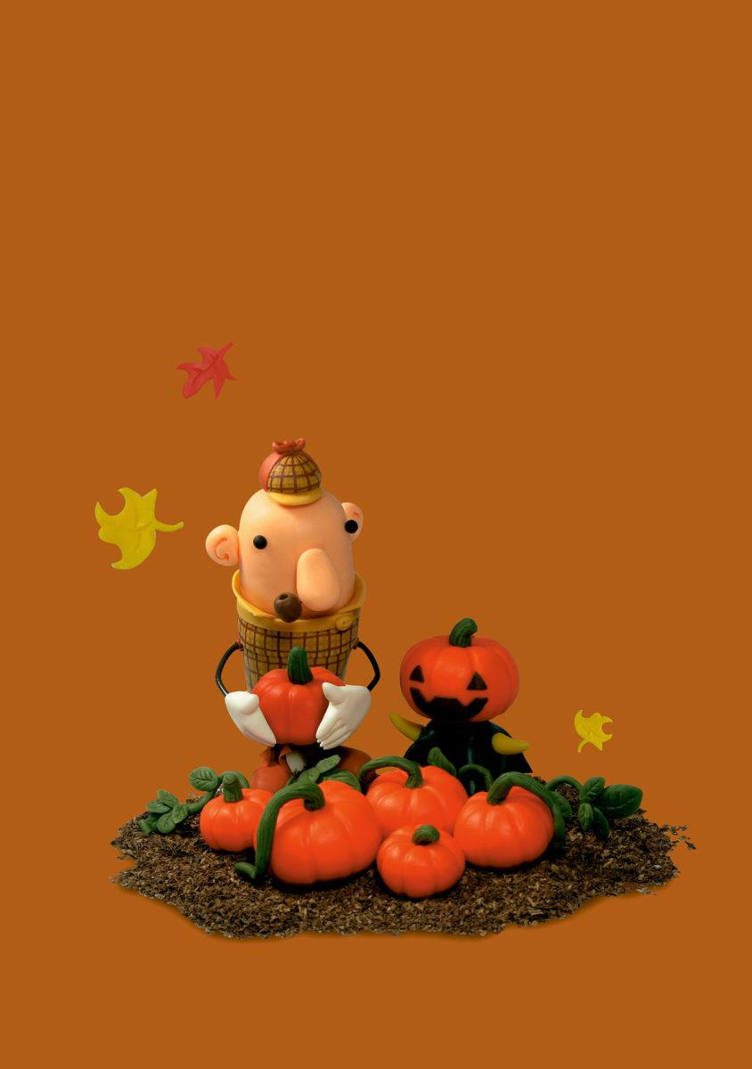 静岡新聞社情報誌10号 「かぼちゃ畑とハロウィン」