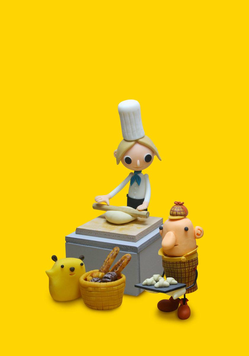 静岡新聞社情報誌11号 「ねんどの手作りパン屋さん」