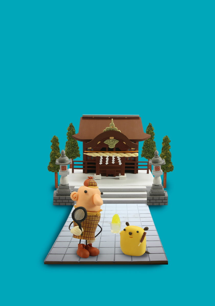 静岡新聞社情報誌17号 「小国神社」