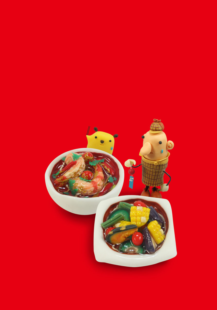 静岡新聞社情報誌19号 「夏に負けない辛い料理特集」