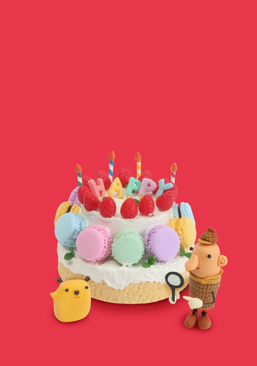 静岡新聞社情報誌21号 「誕生日ケーキ」