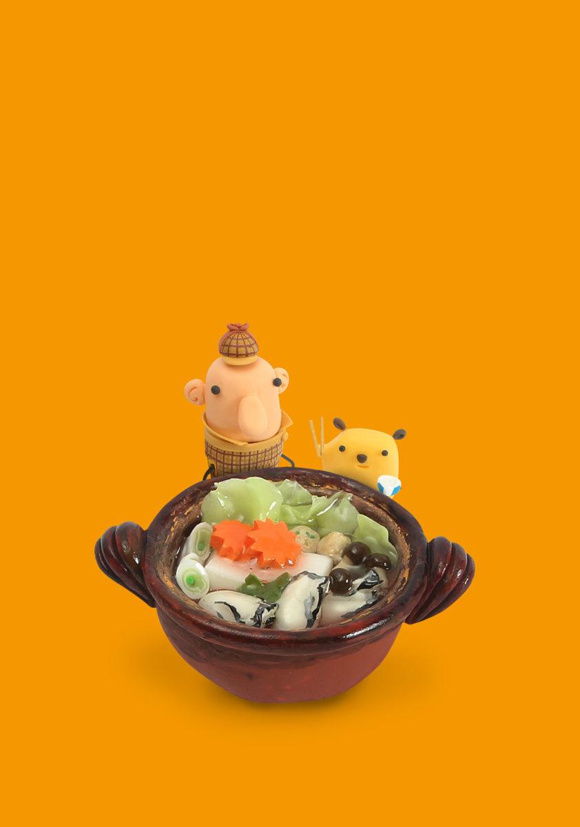 静岡新聞社情報誌21号 「かき鍋」