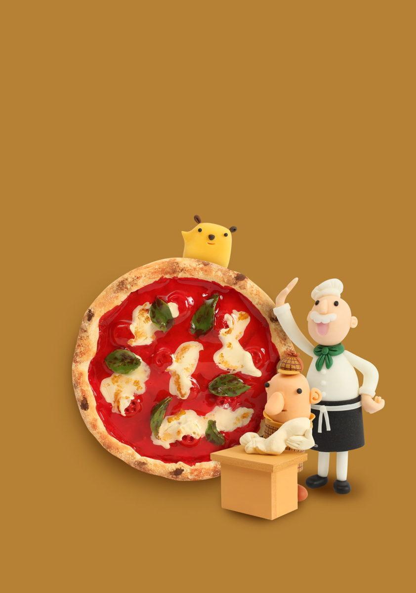 静岡新聞社情報誌21号 「ピザとピザ職人」