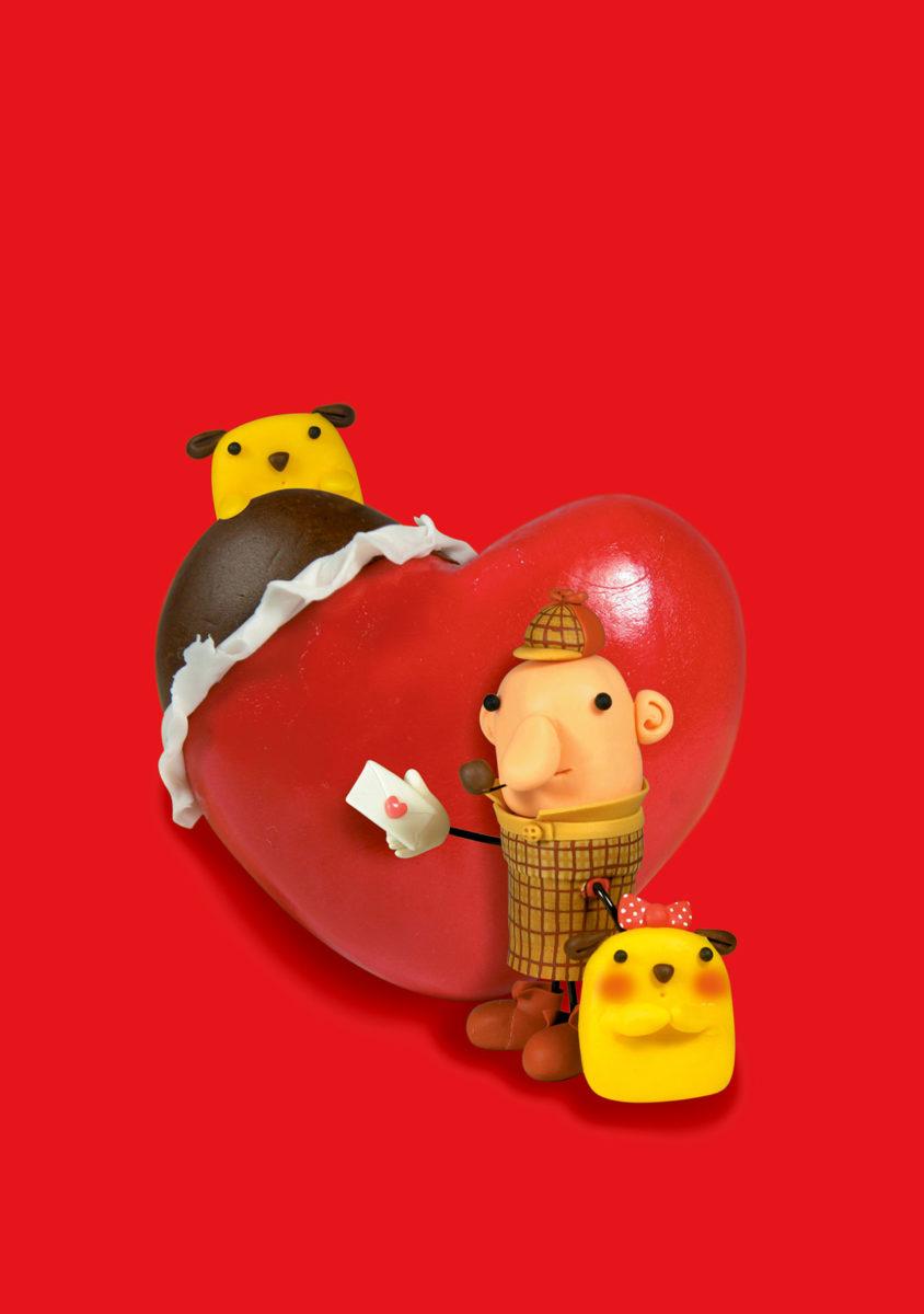 静岡新聞社情報誌26号 「バレンタインデー」