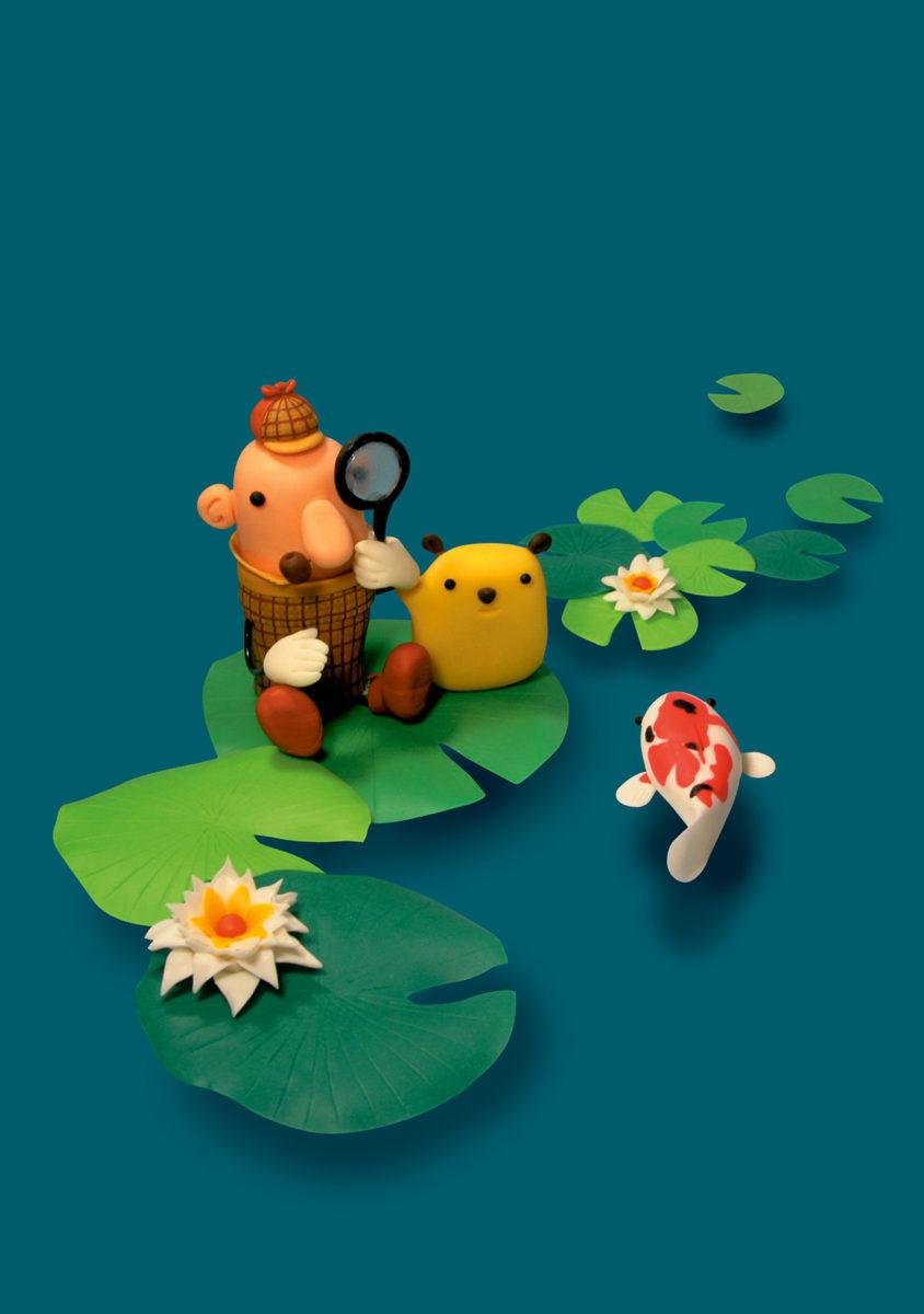 静岡新聞社情報誌28号 「蓮池の花と鯉」