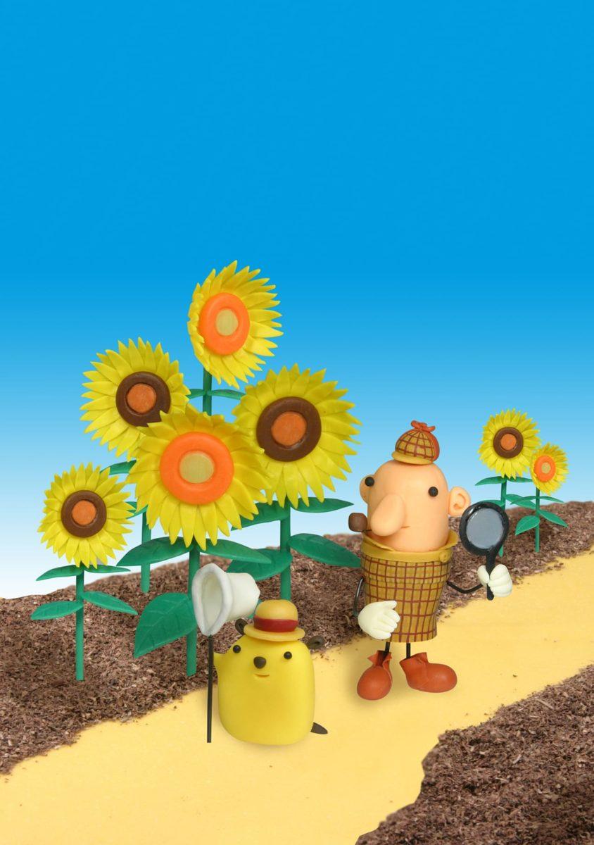 静岡新聞社情報誌29号 「ひまわり畑と夏休み」