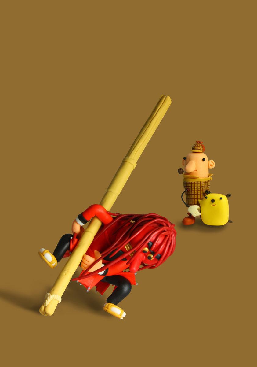 静岡新聞社情報誌37号「磐田・貴船神社の例大祭の竹馬」