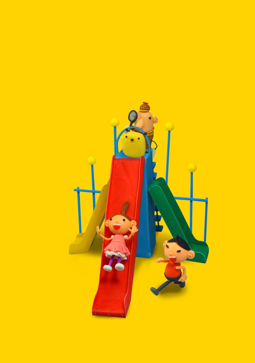 静岡新聞社情報誌39号「公園で遊ぼう!」