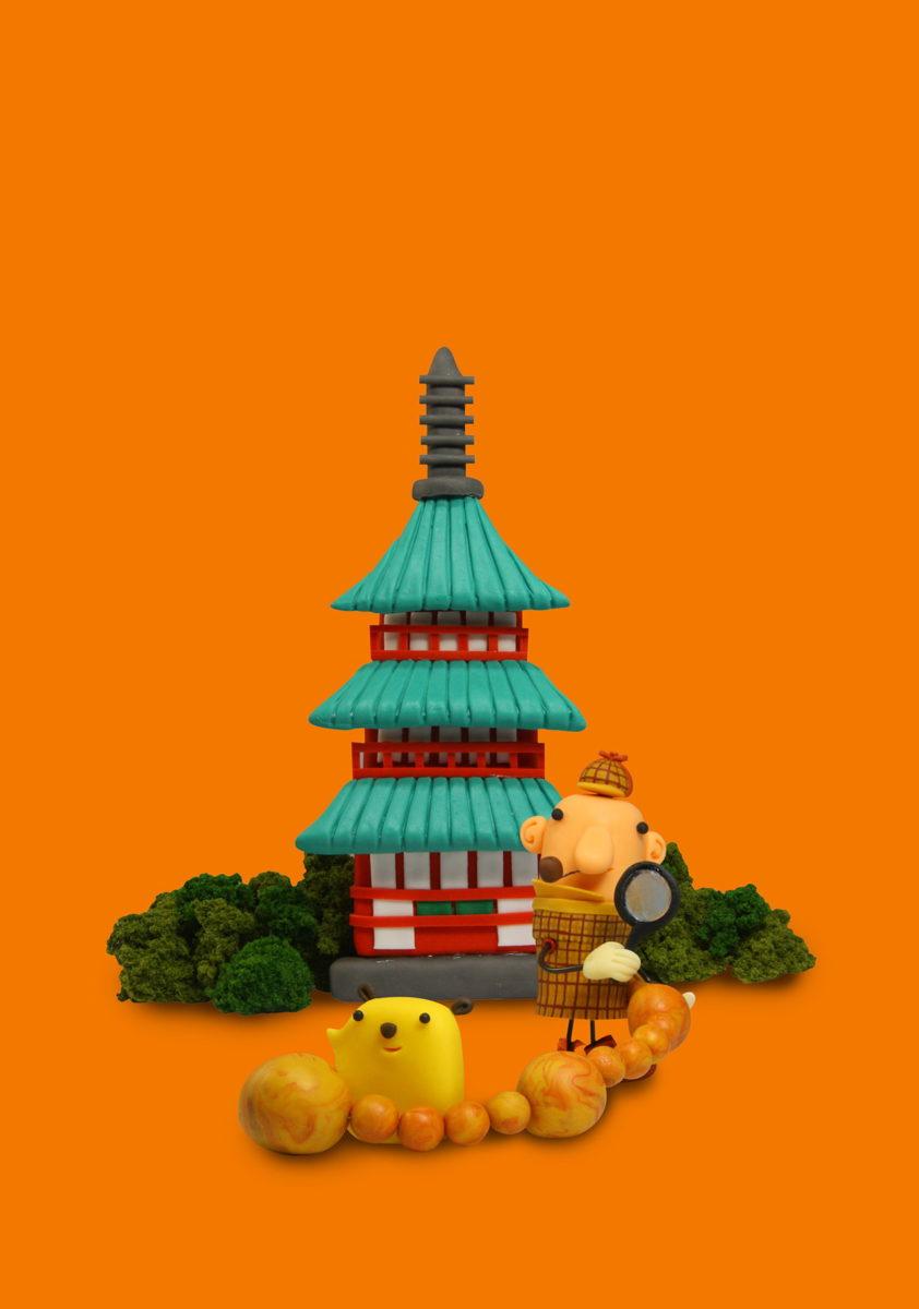 静岡新聞社情報誌41号「袋井市の油山寺」