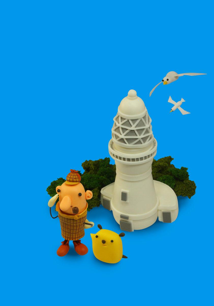 静岡新聞社情報誌47号 「白亜の御前崎灯台」